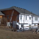 Siding Project Before